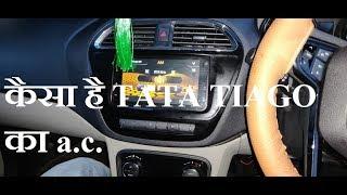 Tata Tiago a.c. review. Kaisa hai Tata Tiago ka a.c.? Rear passengers colling?