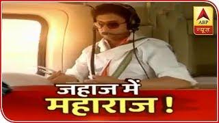 We Don't Give False Hope: Jyotiraditya Scindia Tells ABP | ABP News