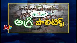 Agrigold Heat In AP : TDP Vs BJP Over Agrigold Scam | AP Politics | NTV
