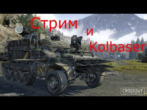 Скачать crossout torrent