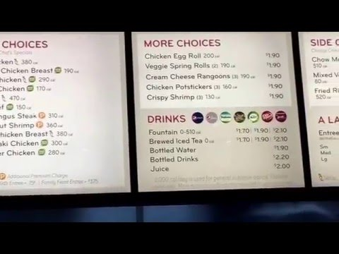 Panda Express - fast food