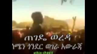 Ethiopia , People's Suffering In North GONDAR Under Dictator TPLF Regime