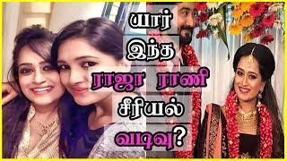 Vanitha Hariharan  Roja Serial Ponni Inter