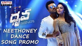 Neethoney Dance Song Promo Dhruva Movie Ram Charan Tej Rakul Preet HipHopTamizha
