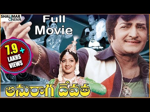 Anuraga Devatha Telugu Full Length Movie || Taraka Rama Rao Nandamuri, Sridevi video