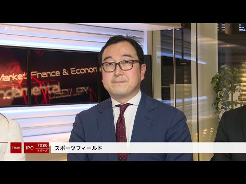 スポーツフィールド[7080]東証マザーズ IPO