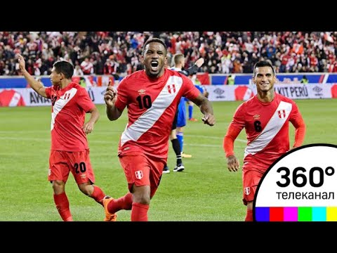 На стадионе Арена Химки прошла открытая тренировка сборной Перу