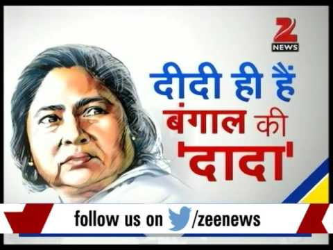 DNA: Analysis of Mamata Banerjee's landslide win in West Bengal