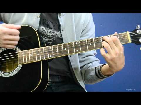 Cranberries - Animal instinct (Видео урок, lesson, How to play)