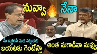 Chandrababu Naidu,Acham Naidu VS AP Speaker Thammineni Seetharam | AP_Assembly | Top Telugu Media