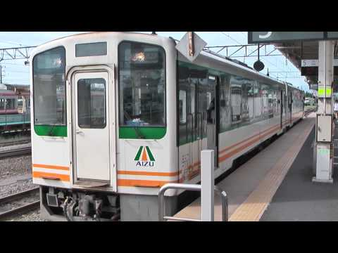 会津鉄道 快速鬼怒川温泉行き 会津若松駅発車(発車メロディ有り)