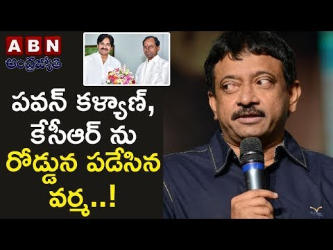 RGV Sensational Comments On Pawan Kalyan And CM KCR Meet | ABN Telugu