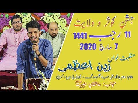 Manqabat | Zain Azmi | Jashan-e-Kausar - 11 Rajab 2020 - Imam Bargah Aleyaba - Karachi