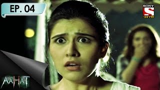 Aahat 6 (Bengali) - আহত (Bengali) - Ep  4  - Haunted Almirah - 8th Apr, 2017