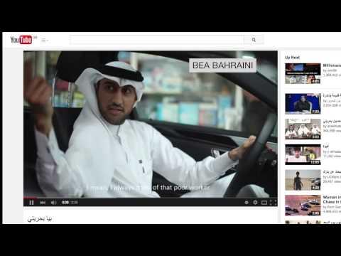 Migrant Worker Hip-hop In Saudi Arabia - Bbc Trending video