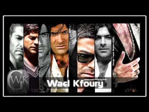 Уаел Кфури - Какво да си кажа на сърцето