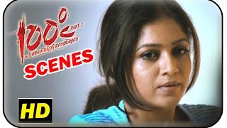 Calendar - 100 Degree Celsius Malayalam Movie - Haritha Hot Bedroom Scene