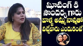 Ammoru Actress Sunaina about Soundarya Real Character | Actress Sunaina interview | Friday Poster