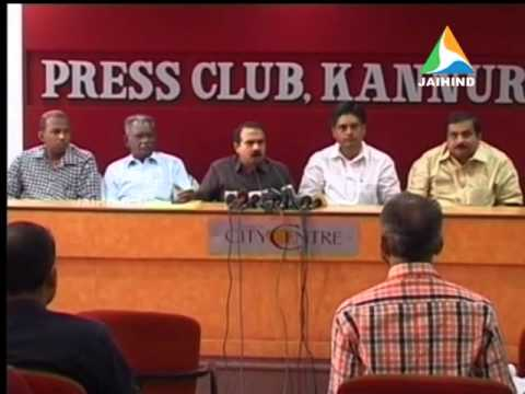 James Mathew Mla, Kannur video