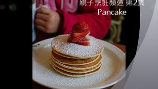 Pancake - cooking with kids