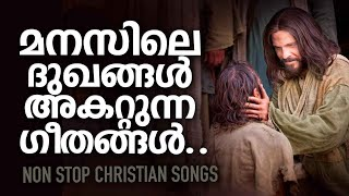 Swargam Christian Devotional Full Audio Album|Celebrants India Jukebox|Fr Shaji Thumpechirayil