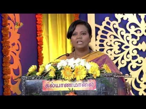 Prof  Parveen Sulthana Speech | Mr  Sujithkumar Speech | Kalyanamalai  EPI 794