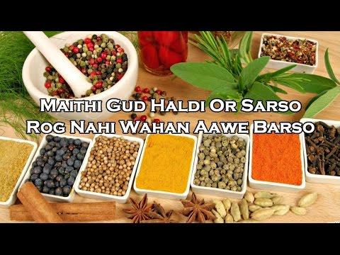 Ye To Bus Angdai Hai Aage Or Ladai Hai with Lyrics| Rajiv Bhai Dixit