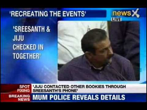 IPL 2013 Spot Fixing Scandal : Mumbai Police Conference