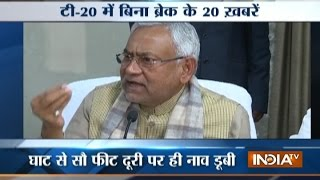 T 20 News | 15th January, 2017 ( Part 1 ) - India TV