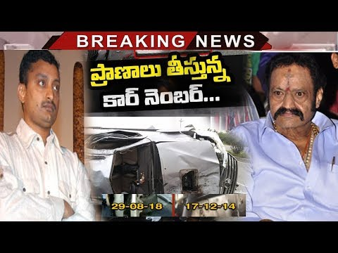 Janakiram and Nandamuri Harikrishna Demise With Same Car Number | #RIPHarikrishna | Tollywood Nagar