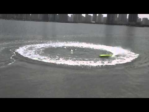 The best Electric RC Boat Ever - ProBoat Miss Geico by bu Fatima