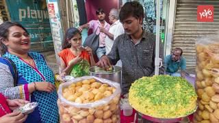 Tragedy Incident Man Lost Life While Eating Pani Puri | Kanpur | Uttar Pradesh
