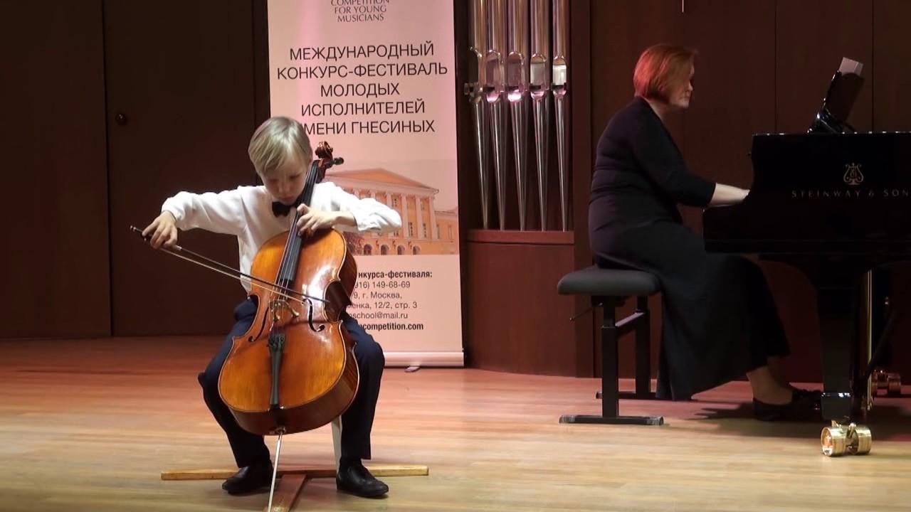 Конкурс фестиваль скрипка 2017