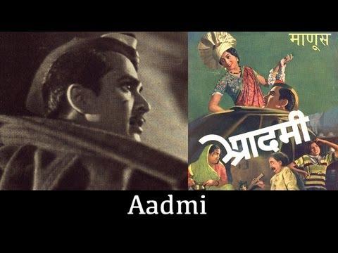Aadmi 1938, Hindi film