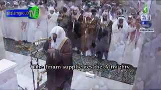 27th Ramadan 1435 Tahajjud Dua Makkah - Shaik Sudais