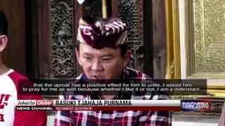Basuki Tahaja Purnama Visits Gus Nuril Arifin