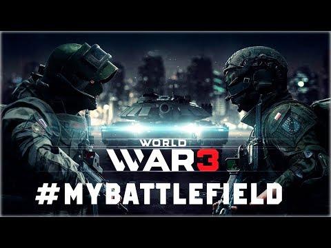 WORLD WAR 3 | BATTLEFIELD, КОТОРЫЙ МЫ ХОТИМ! | НОВЫЙ МАСШТАБНЫЙ ШУТЕР!