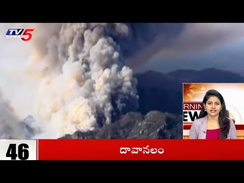 Superfast News | 10 Minutes 50 News | 18th November 2018 | TV5 News
