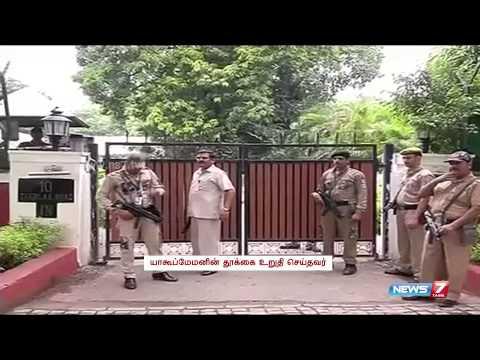 Supreme Court judge Dipak Mishra gets threat letter | India | News7 Tamil