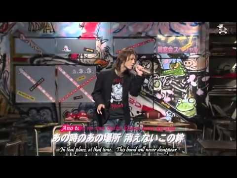 Kizuna Kamenashi Kazuya.mpg video