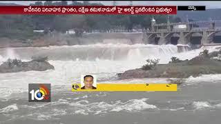 తమిళనాడును భయపెడుతున్న వర్షం..| High Alert Announced Tamil Nadu Government