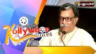 Kollywood Uncut 31-08-2015 Puthuyugam Tv