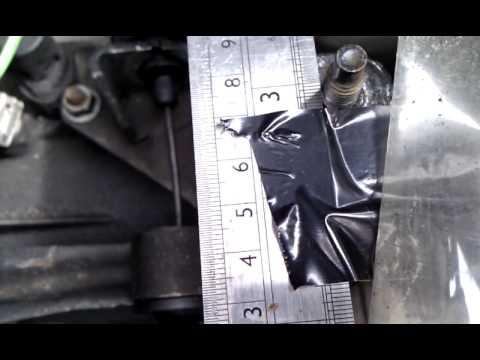 Peugeot 206 Clutch Cable Problem