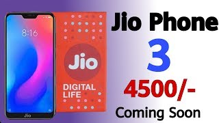 Jio phone 3 || Box and Design is Finally here || Release date and Price