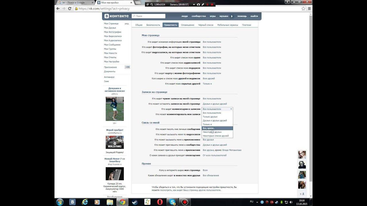 Как найти описание вязания по картинке