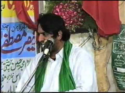 Allama Nasir Abbas Imamy Zamana BiBi Pak Daman 2006- part 3