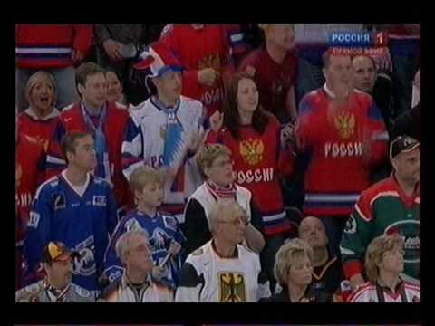 ЧМ-2010. РОССИЯ - ГЕРМАНИЯ.1\2 ФИНАЛА.ГОЛЫ..wmv
