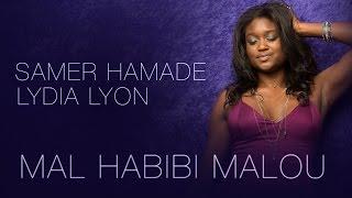 Lydia Lyon & Samer Hamade - Mal Hbibi Malou |( ليديا ليون - مال حبيبي مالو ( سعد لمجرد