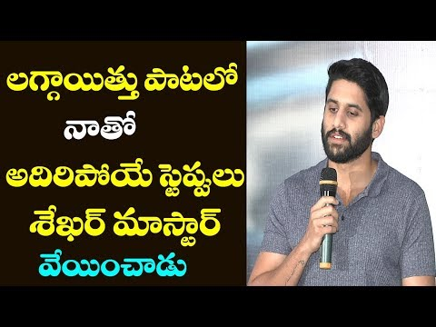 Naga Chaitanya About Ninnu Road Meeda Song | Savyasachi Movie | Nidhhi Agerwal | Film Jalsa