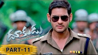 Dookudu Telugu Movie Part 11  Mahesh Babu Samantha